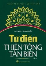 TDTTTB 1 (1)