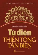 TDTTTB 1 (2)